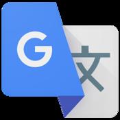 google uebersetzer